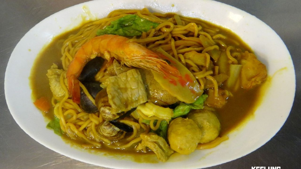 Curry fried noodles - a Keelung speciality!